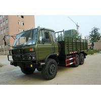 Quality best quality low price 6WD all wheel drive 10 ton lorry truck, best price for sale