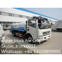 2017s new best price dongfeng 4*2 LHD  chaochai 120hp diesel cistern truck for sale, dongfeng water tank truck Manufactures
