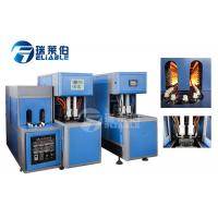 17 Kw Plastic Bottle Blow Moulding Machine 10000 Kcal / Hr Consuming Easy Operation Manufactures