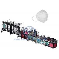 KN95 Cup Mask Making Machine / Fully Automatic Face Mask Production Line Manufactures