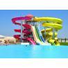 Fiberglass Combination Water Park Slide For Adult / Spiral Swimming Pool Slide Manufactures
