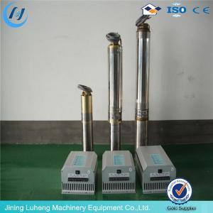 mini 12v dc solar water pump/dc solar water pump Manufactures