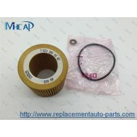 Rubber Cartridge Oil Filter 11427566327 , Hydraulic Oil Filter Replace Manufactures