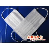 3 ply non-woven face masks with shield for personal health care Manufactures