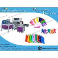 Quality ice cream powder packing machine for sale