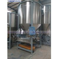 Electrical Heater Color Dry Mixer Machine For Plastic Masterbatch Manufactures