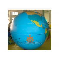 Giant Full Digital Printing Inflatable World Globe For Science Exhibition Manufactures
