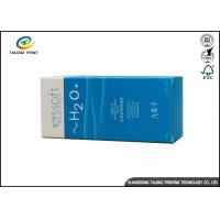 OEM Sliver Paper Packaging Box For Essence / Perfume / Empty Cigarette Pack Manufactures