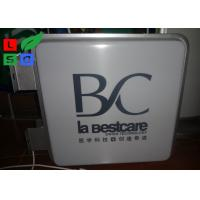 Quality Custom Vacuum Forming LED Outdoor Light Box Silk Screen Printed For Logo for sale