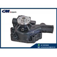 China Cummins 3800883 Water Pump for 4B Diesel Engine Cooling System on sale