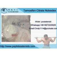 Raw SERM Steroid Powder Nandrolone Steroid Nolvadex Used In PCT Cycle For Anti Estrogen Manufactures