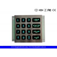 Quality Custom Layout Illuminated Keypad With Green Backlit And Matrix 4x4 for sale