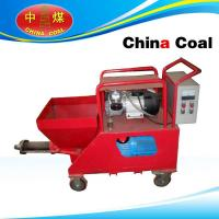 Quality Cement Mortar Rendering Machine for sale