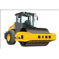 XCMG VIBRATOR COMPACTOR Manufactures
