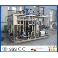 3 Section Milk Pasteurization Equipment with PLC Touch Screen PID Control Manufactures