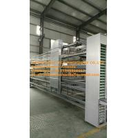 Buy cheap Poultry Farming H Type Battery Layer Chicken Cage Equipment Hot Galvanized Steel Material Silver White Color from wholesalers