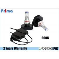 3000LM 9005 LED Headlight Bulb Dust Proof Weatherproof IP67 6000K - 6500K Manufactures