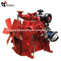 China DCEC Cummins 75KW / 100HP turbocharged 4 cylinder engine 4BT3.9-C100 For Engineering Machinery on sale