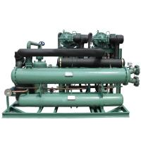 Quality Bitzer compressor HSN7471-75Y refrigeration cold storage machinery with for sale