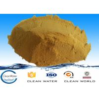 Drinking Polyaluminium Chloride  chemical  pac flocculant ISO / BV Basicity 40-90% PH 3.5-5 Manufactures