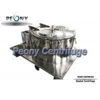 Buy cheap Basket Type Chemical Centrifuge for Hemp Extraction , Centrifugal Equipment from wholesalers