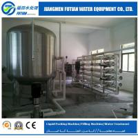 Industry Stainless Steel Aqua Purify Water Purification Treatment Plant Manufactures