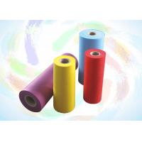 Polypropylene Spunbond Nonwoven Fabric Manufactures