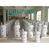 Single Phase Pole Mounted distribution Transformers(oil immersed,kva transformer) Manufactures