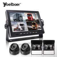 AHD DVR Reverse Camera Monitor DVR Built In LCD Monitor Vehicle Monitor Split Screen Manufactures