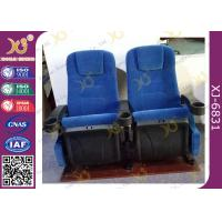 Buy cheap Projection Cinema Stand Customized Movie Theatre Seats With Folding Armrest from wholesalers