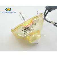 UHE200W Epson Projector Lamp ELPLP59 For EH-R1000 / EH-R4000 / EH-R2000 Manufactures
