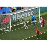 LED Football Stadium Advertising Boards For  FIFA Russia World Cup Manufactures