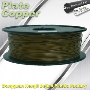 1.75 Mm 3D Printer Metal Filament Aluminum Copper Bronze Red Copper Brass Manufactures