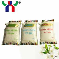 YY-300 500 800 spray powder for offset printing Manufactures