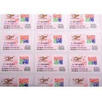 PET Adhesive Hologram Security Stickers Water Resistant Anti - Corrosion