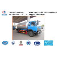 Quality best price 8cubic meters lpg gas dispensing truck for sale, hot sale 8,000L lpg for sale
