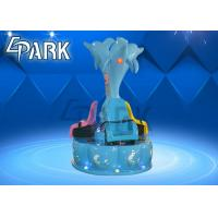 Amusement Toys Min Marine Disco Kiddie Rides Carousel For Movie theater Manufactures