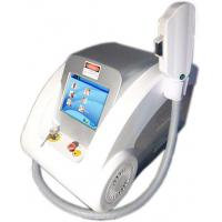 Buy cheap Portable 2015 IPL RF beauty machine scar removal wrinkle removal rejuvenation from wholesalers