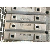 High Abrasion Cr-Mo Alloy Steel Mill Liners Wedge Bars for Centre Shell Liners / End Liners Manufactures