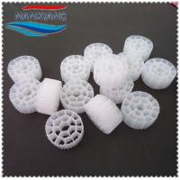Buy cheap high efficent surface and high quality MBBR filter media from wholesalers