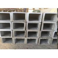 China Polished Bright Surface U Channel Stainless Steel Bar For Ship Building on sale