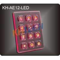 Buy cheap Backlight metal keypad from wholesalers