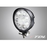 1480LM Spot Beam LED Vehicle Work Lights Heavy Duty LED 32V Power Lamp For Vessels Manufactures