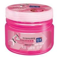nutrition hair mask series--extra nourishing Manufactures