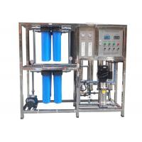 Pure Water RO Water Treatment Plant / Reverse Osmosis System With Big Filter Cartridge Manufactures