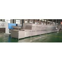 Fruit and Vegetable Continuous Microwave Dehydration Equipment LD1502 Manufactures