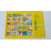 Intellectual Baby Sound Book Programmable Sound Module With Funny Nursery Rhyme Manufactures