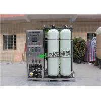 China 1500 liter Brackish Water Treatment System Plant / Salt Desalination Ro Machine With FRP Tank&UV on sale