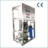 China 500LPH RO Well Water Purification Systems For Drinking Auto Start And Stop on sale