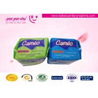 Heavy Follow Period Use Sanitary Napkin Pad Disposable For Women Manufactures